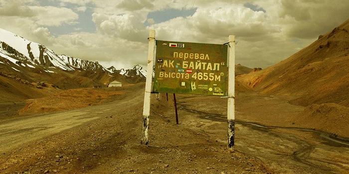 Highest part of the Pamir Highway