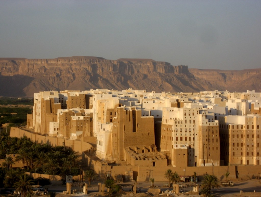 Old Walled City of Shibam