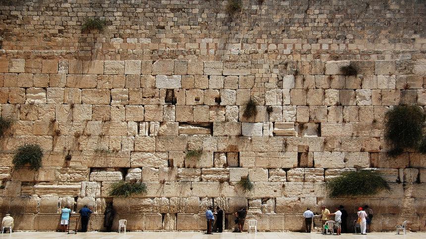 backpacking Israel