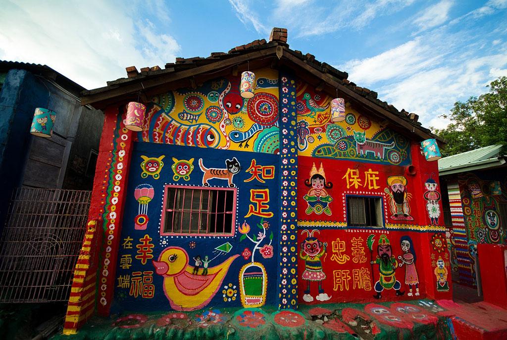 taichung-rainbow-village-taiwan-2314629_1280